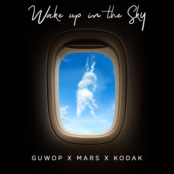 Gucci Mane - Wake Up in the Sky (feat. Bruno Mars & Kodak Black)