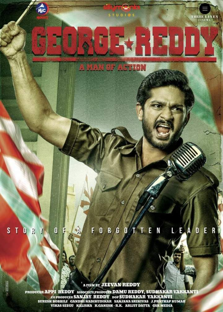 George Reddy (2019) [Indian]