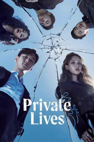 Season Finale: Private Lives Season 1 Episode 16