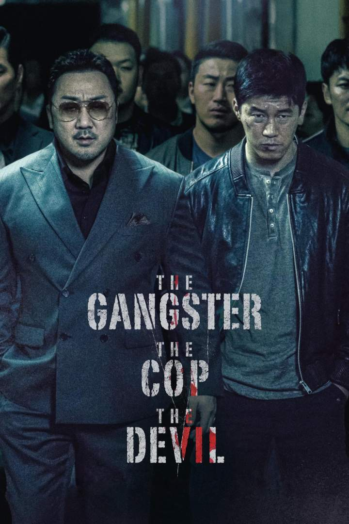 The Gangster, the Cop, the Devil (2019) [Korean]